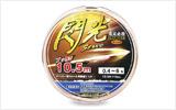 第19位 篭定必殺PEテーパー力糸10.5m・5本入【閃光/センコウ】(0.4~6号)